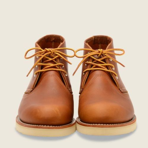 Red Wing Boot Laces 91 cm Tan Gold Taslan - Kings & Queens